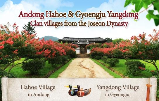Hahoe và Yangdong được xem là hai ngôi làng gia tộc lịch sử mang tính đại diện nhất cho Hàn Quốc.