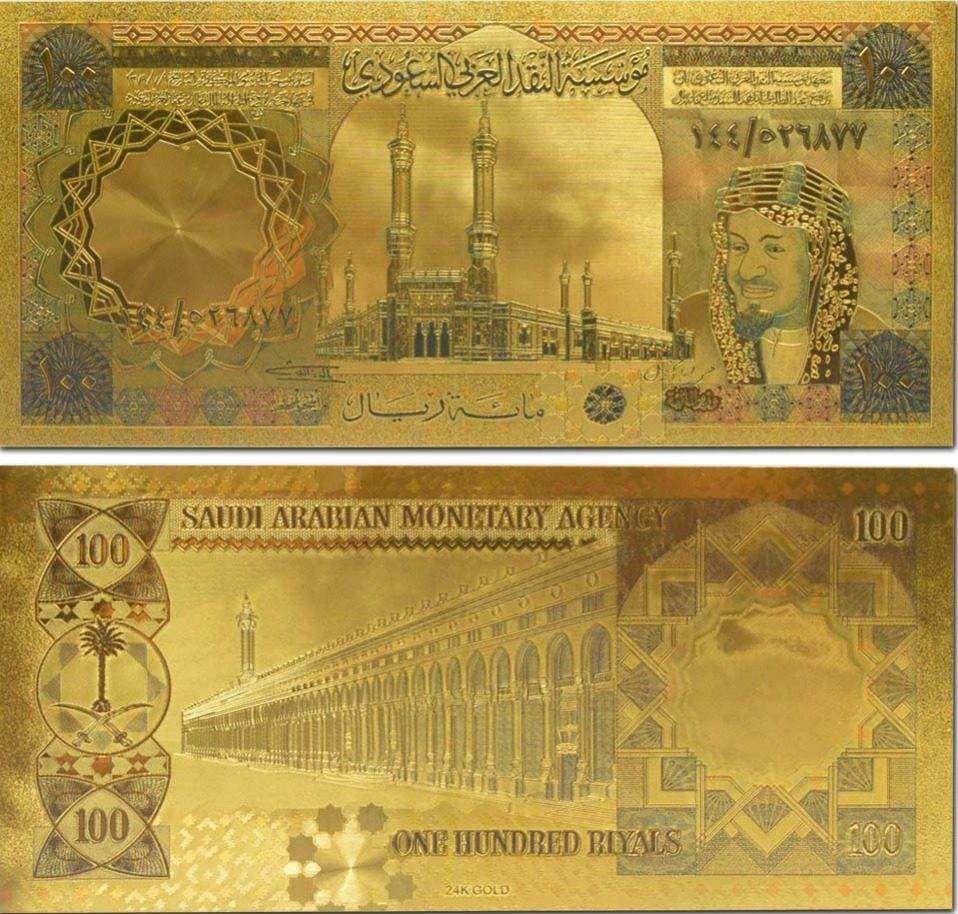 100 riyal Ả-rập Xê-út