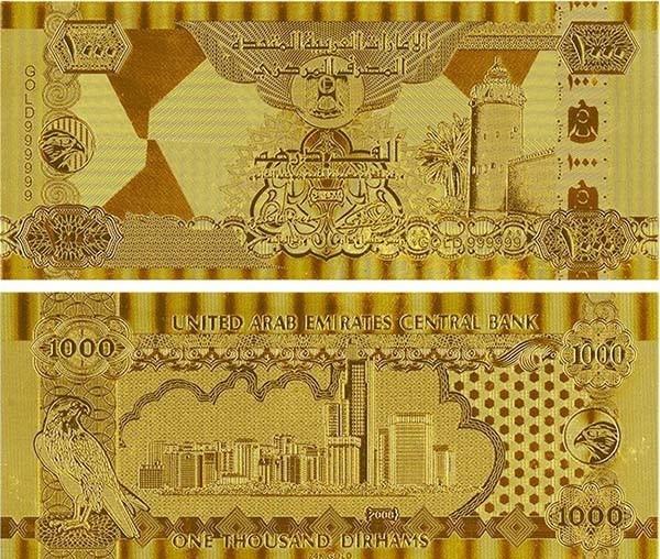 1.000 dirham của Các tiểu vương quốc Ả-rập thống nhất