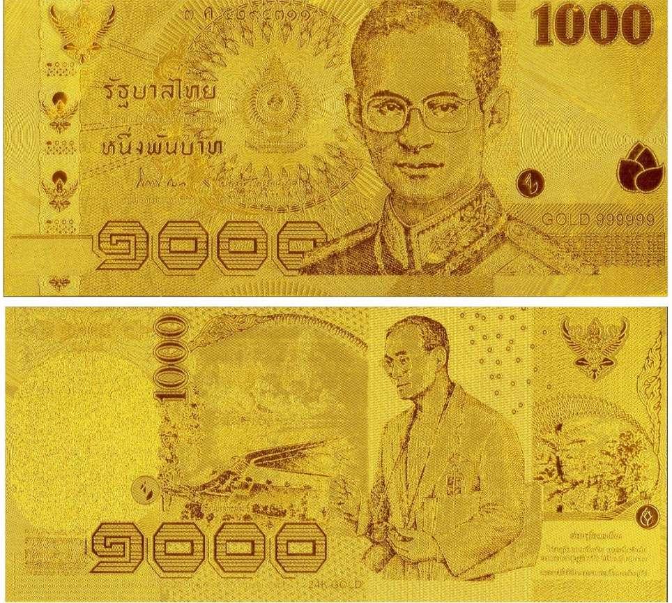 Đồng 1.000 baht Thái Lan