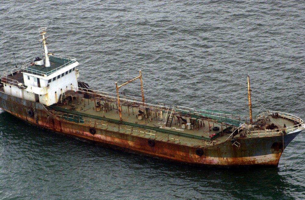 Tàu Jian Seng