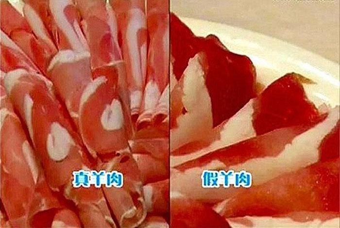 Thịt cừu thật (ảnh trái) và thịt cừu giả (ảnh phải).