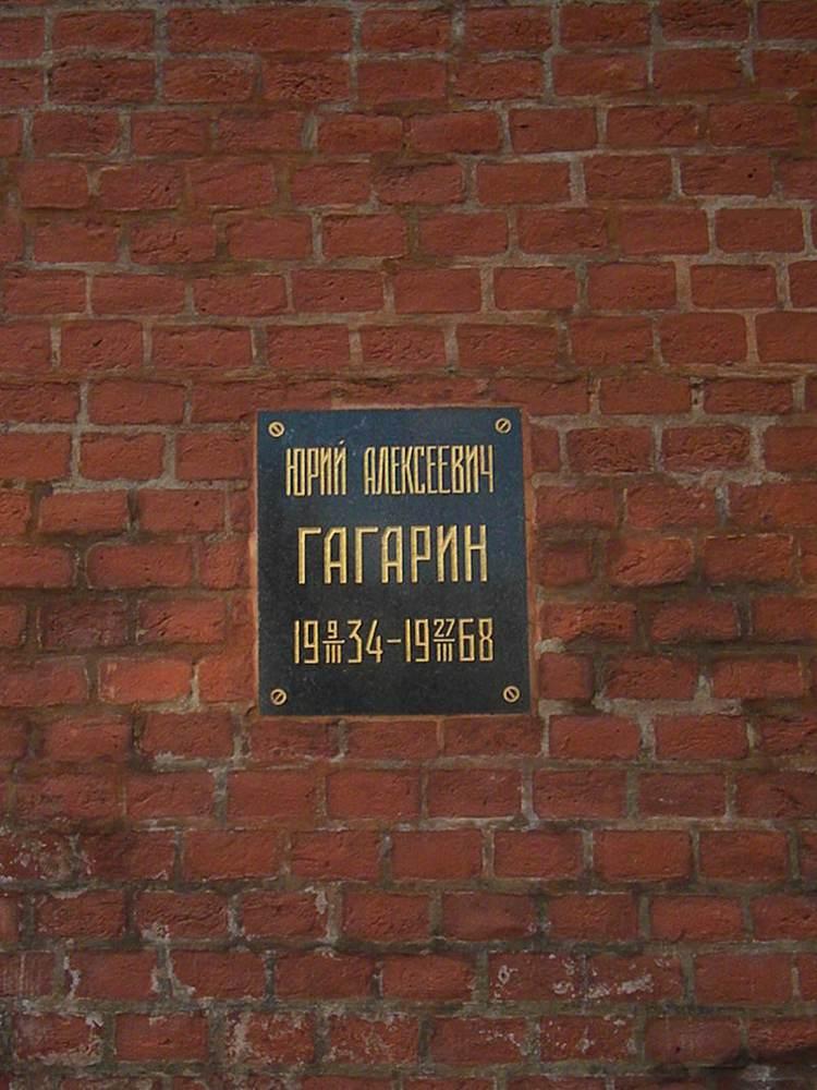 Gagarin được hỏa táng và an táng trên tường điện Kremlin, quảng trường Đỏ.