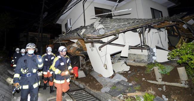 Trận động đất ở Kumamoto, Nhật Bản ngày 14/04/2016