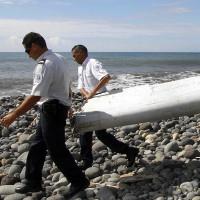 Australia xác nhận mảnh vỡ ở Mozambique là của MH370