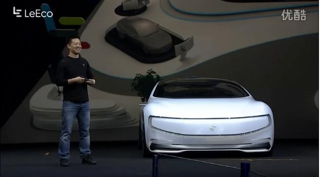 Chiếc ô tô điện LeSEE sẽ ra mắt vào ngày 24/4 tới đây.