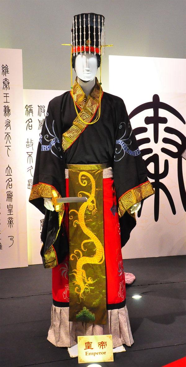 Trang phục thời Tần trong một triển lãm trưng bày tại bảo tàng di chỉ Hàn Quang Môn, Trung Quốc.