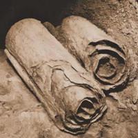 Những cuộn sách Biển Chết cuối cùng ở Hang Đầu lâu