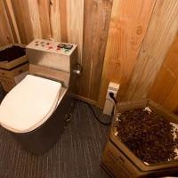 Nhà vệ sinh không cần dùng nước