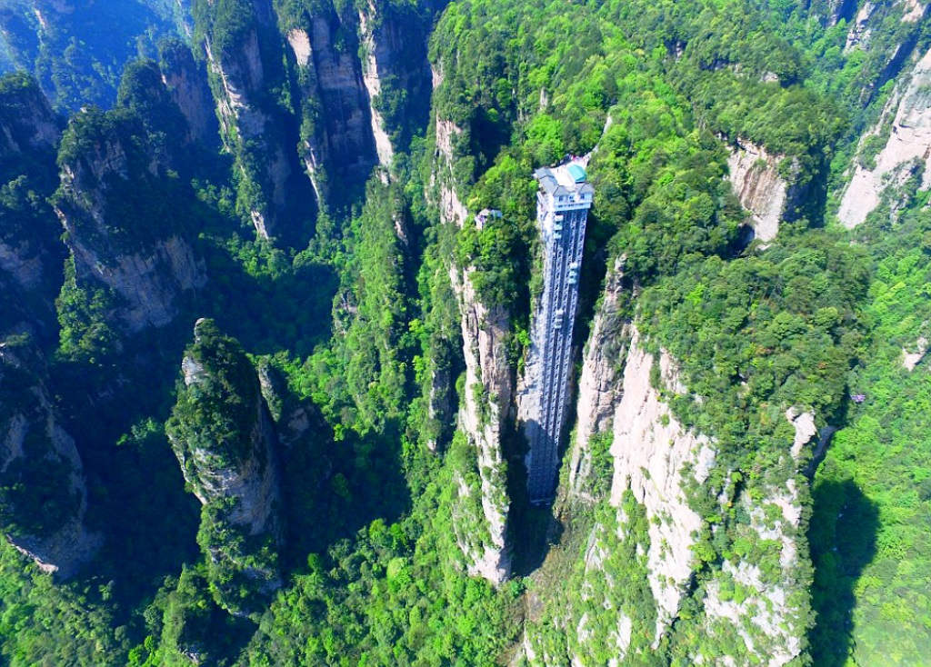Thang máy Bailong, Trương Gia Giới, Trung Quốc