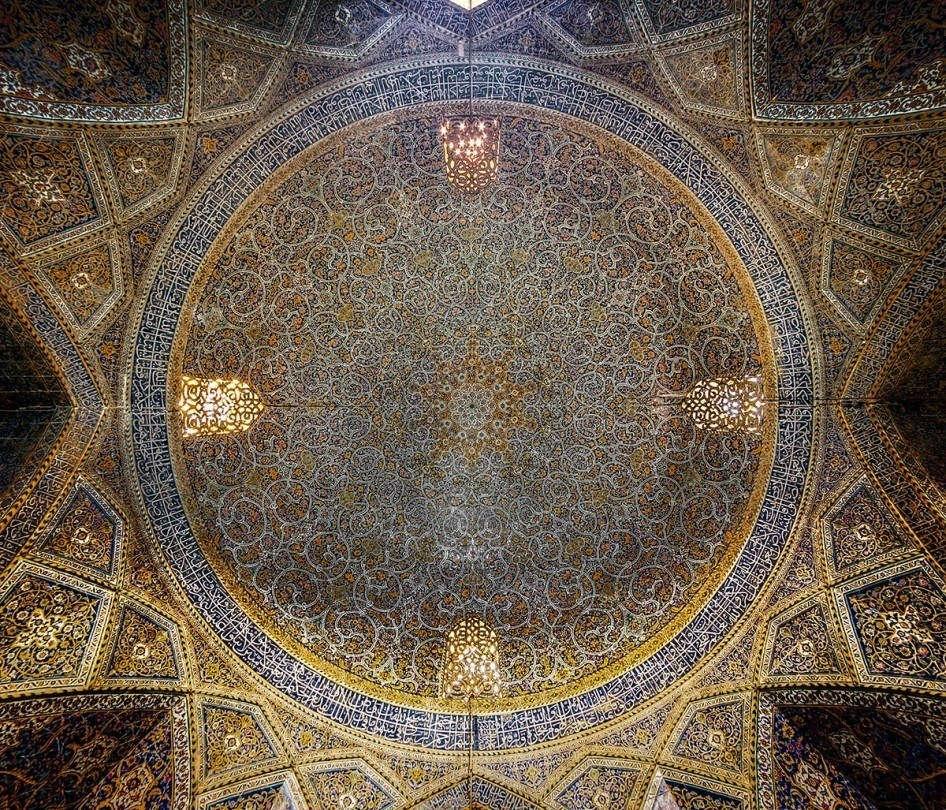 Nhà thờ Hồi giáo Seyyed, ở Isfahan, được xây dựng vào thế kỷ thứ 19.