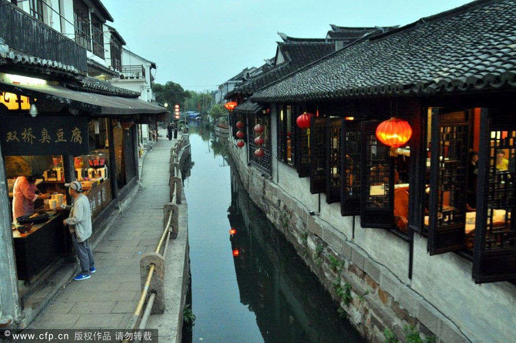 Thị trấn Chu Trang