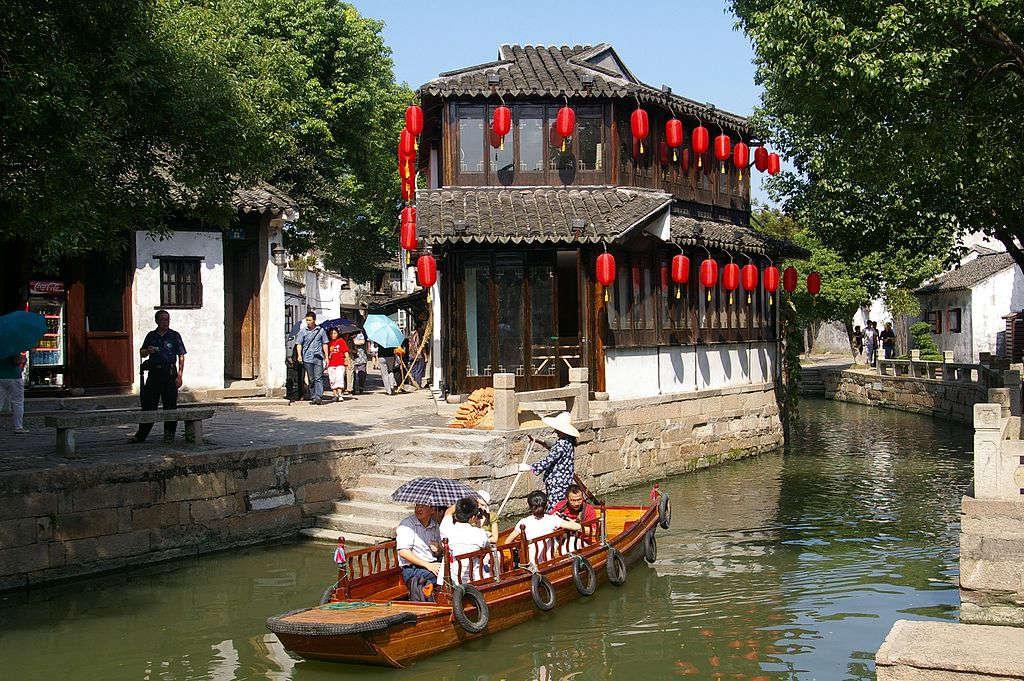 Khu phố cổ Phong Kính