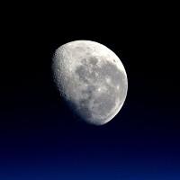 NASA vừa công bố phát hiện: phải chăng chúng ta đã tìm ra Mặt Trăng thứ 2?