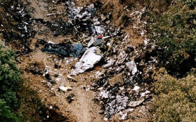 Vụ tai nạn chuyến bay USAir 427 xảy ra năm 1994