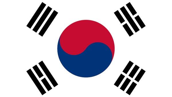 Lá cờ của Hàn Quốc