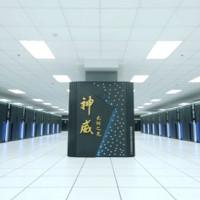Trung Quốc chế tạo siêu máy tính mạnh nhất thế giới