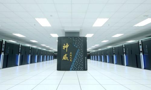 Siêu máy tính mạnh nhất thế giới ở Trung Quốc.