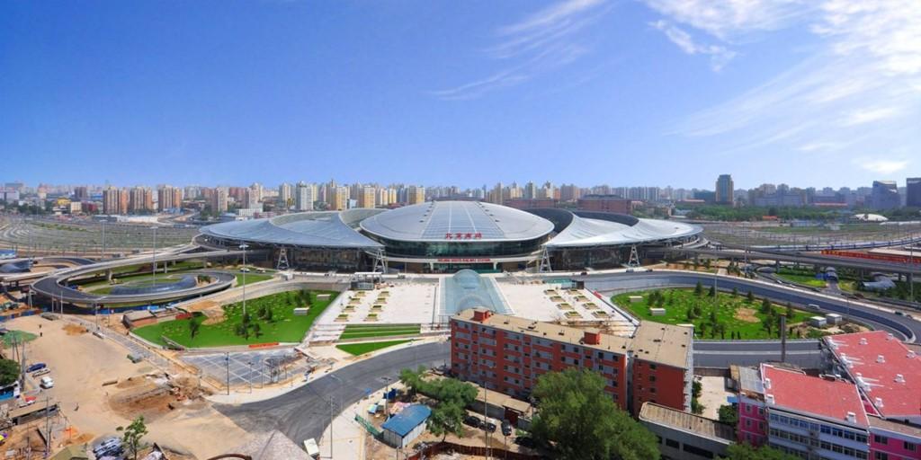 Ga tàu phía nam Bắc Kinh (6,3 tỷ USD)