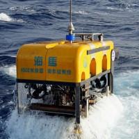 Trung Quốc thông báo phát hiện băng cháy ở Biển Đông