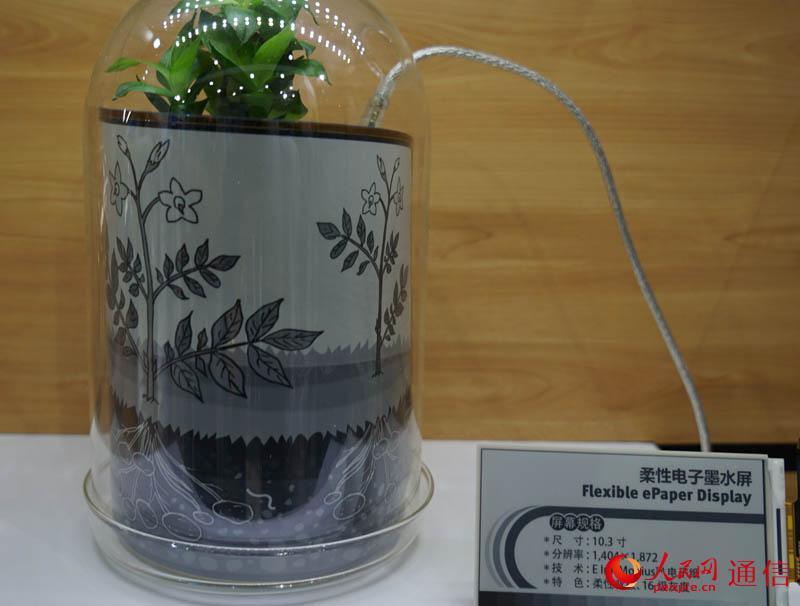 Sách điện tử dẻo có thể gấp lại và xếp gọn trong bình hoa.