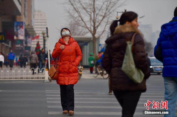Ô nhiễm không khí là vấn đề nghiêm trọng ở Trung Quốc.
