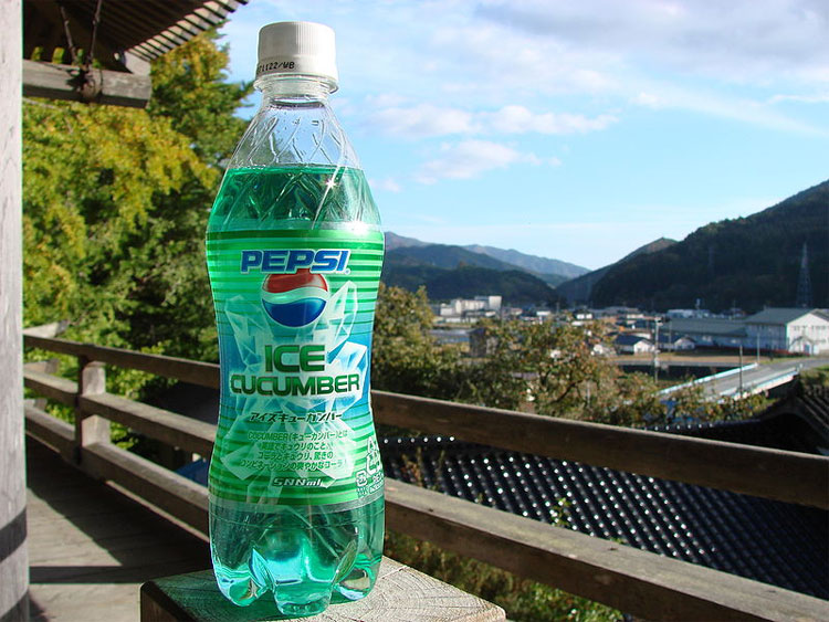 Đây là một trong những dòng Pepsi lâu đời nhất.