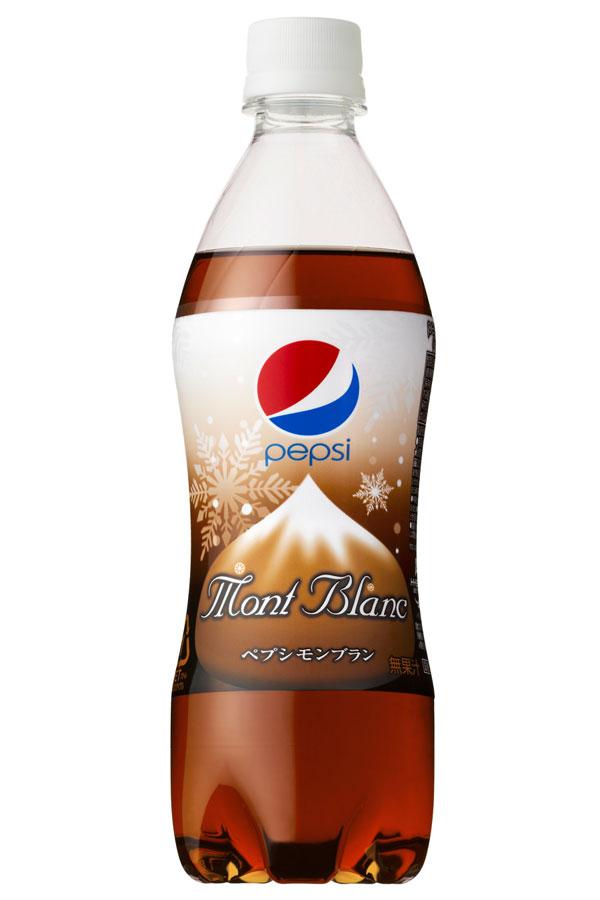 Pepsi Mont Blanc xuất hiện trên thị trường vào năm 2012.