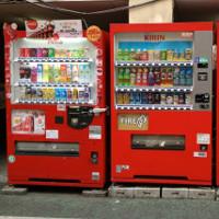 Máy bán hàng tự động đầu tiên ra đời cách đây 20 thế kỷ bán gì?