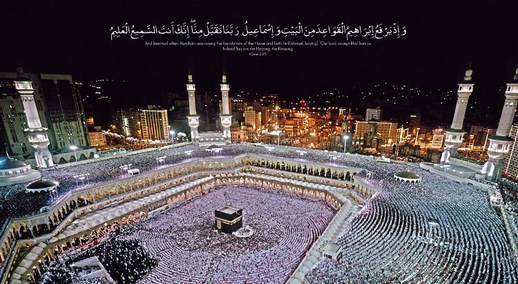 Thánh địa Mecca tại Saudi Arabia thu hút hàng triệu lượt tín đồ Hồi giáo hành hương mỗi năm.