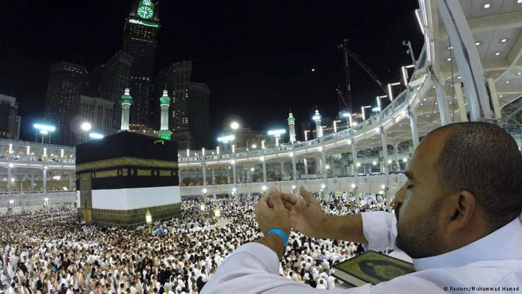 Những tín đồ hành hương tới Thánh địa Mecca sẽ được phát vòng tay nhận dạng điện tử từ năm nay.