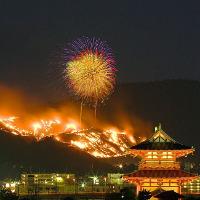 Lễ hội đốt nguyên một ngọn núi ở Nhật Bản