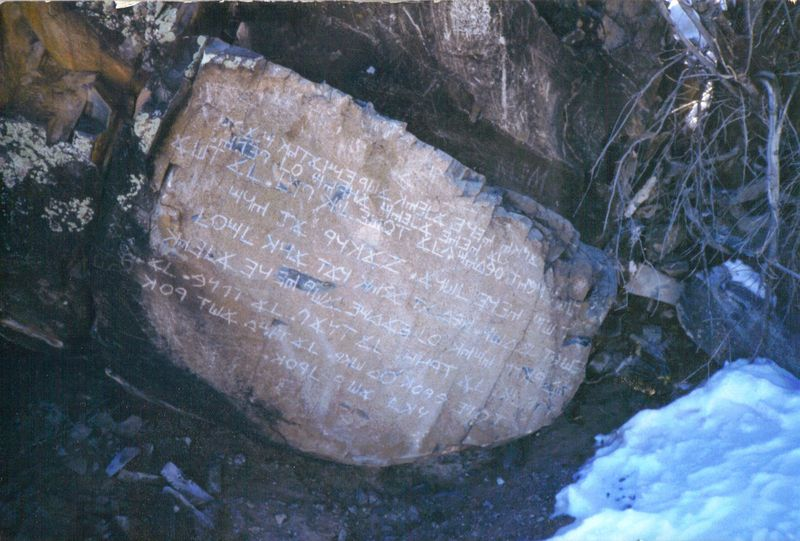 """Tảng đá 90 tấn này được gọi là """"Hòn đá Công ước"""""""