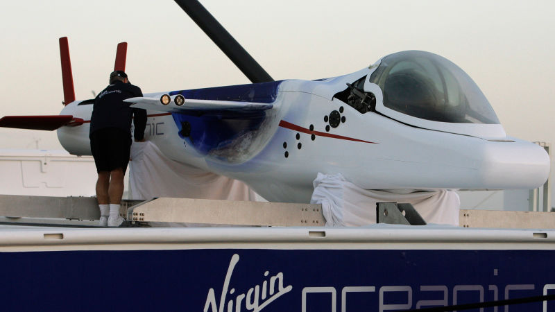 Tàu thám hiểm đại dương của Virgin Oceanic (thuộc sở hữu của tỷ phú Richard Branson) được công bố năm 2011.