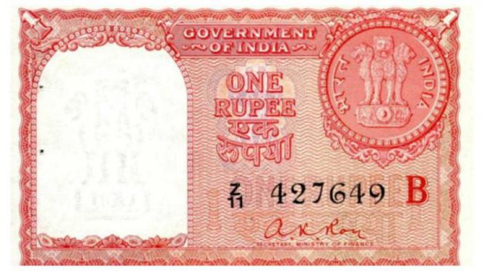 Tờ tiền do Ngân hàng Ấn Độ phát hành năm 1959 nhưng lại chỉ dành cho người đi hành hương ở các quốc gia vịnh Ba Tư.
