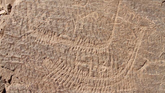 Tác phẩm nghệ thuật này có giá trị rất lớn về mặt lịch sử vì nó là những mô tả cổ nhất về một pharaoh.