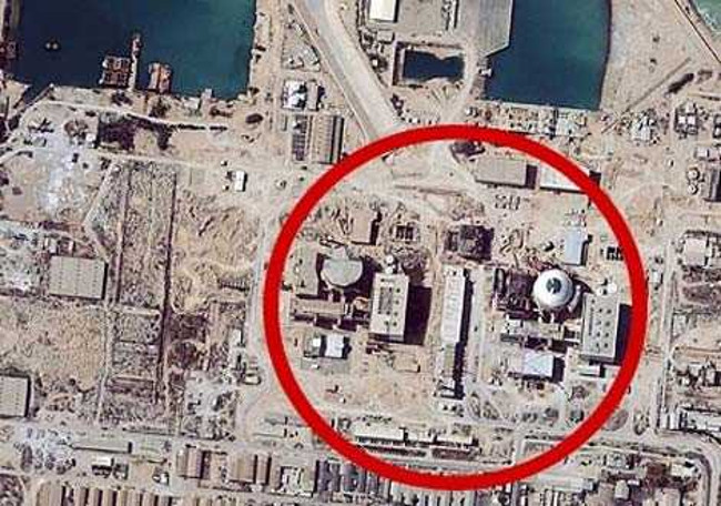 Nhà máy năng lượng nguyên tử Bushehr