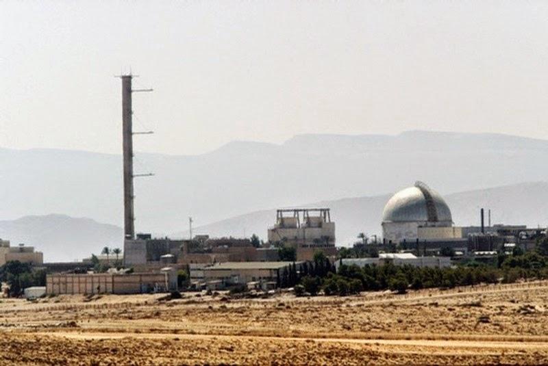 Trung tâm nghiên cứu hạt nhân Negev