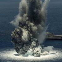 Hải quân Mỹ thử nghiệm vũ khí gây động đất