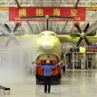 AG600: Thủy phi cơ lớn nhất thế giới
