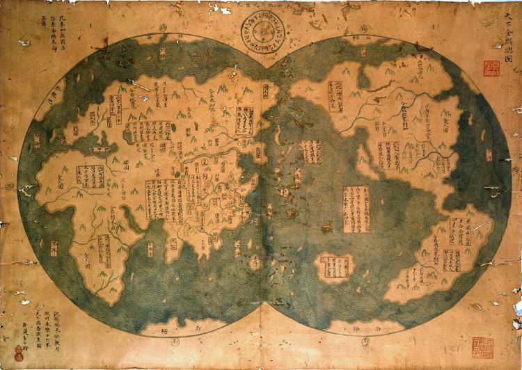 Hình ảnh trên bản đồ cho ta thấy rõ các lục địa.