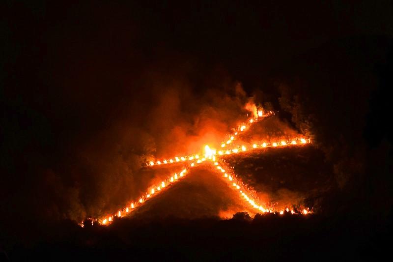 Lễ dâng lửa trong dịp Obon được tiến hành khi 5 dải lửa được đốt lên ở 5 ngọn núi xung quanh Kyoto trong khoảng một giờ.