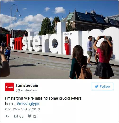 """Chữ A trong """"I amsterdam"""" được biến thành các ô vuông."""