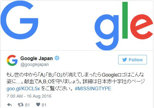 Logo của Google cũng đã bỏ đi 2 chữ O.