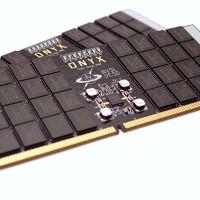 Nếu được dùng làm RAM, bộ nhớ đổi pha PCM sẽ có tốc độ nhanh hơn gấp ngàn lần