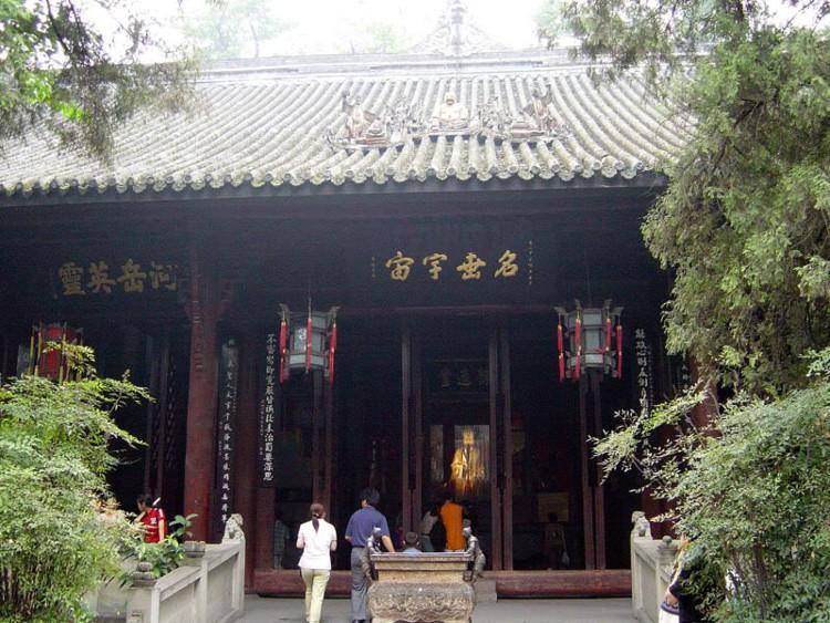 Đền thờ Khổng Minh ở Thành Đô, Trung Quốc.