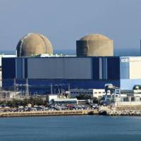 Động đất mạnh nhất lịch sử, Hàn Quốc ngừng 4 lò phản ứng hạt nhân