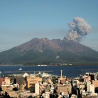 Núi lửa gần nhà máy điện hạt nhân Nhật sắp bùng nổ