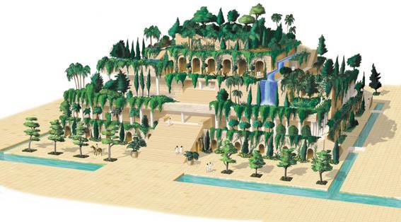 Mô phỏng vườn treo Babylon.