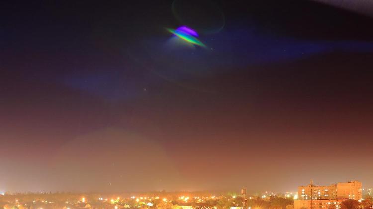 UFO này xuất hiện tại Pháp cách đây 2 năm trước nhưng giờ mới được công bố.